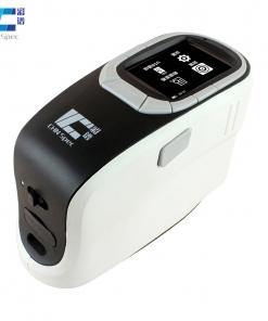máy soi màu quang phổ CS580